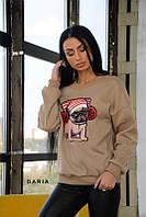 Женский свитшот с картинкой Daria