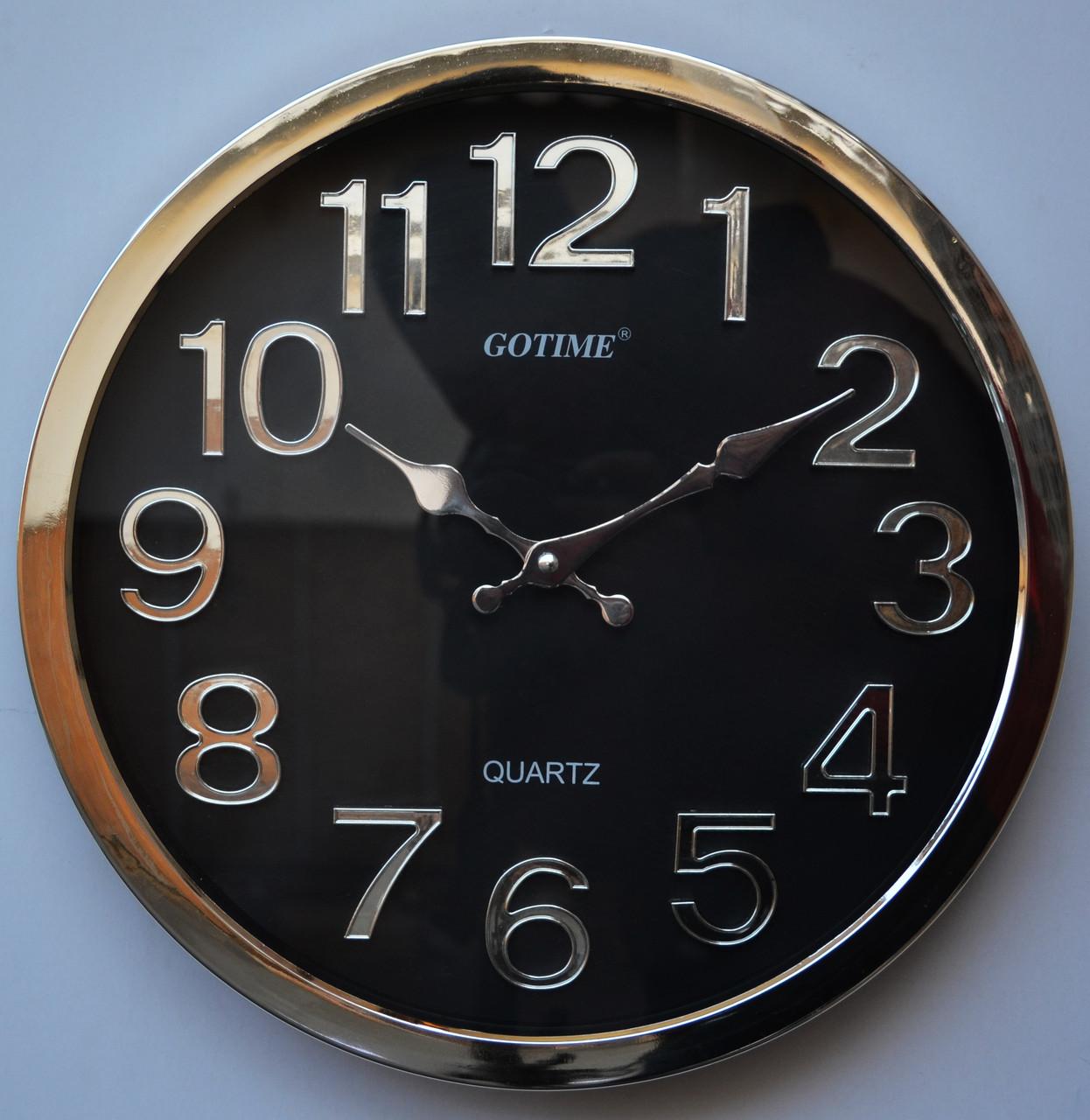 Часы настенные 3542