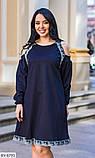 Стильное платье     (размеры 50-64) 0215-63, фото 2