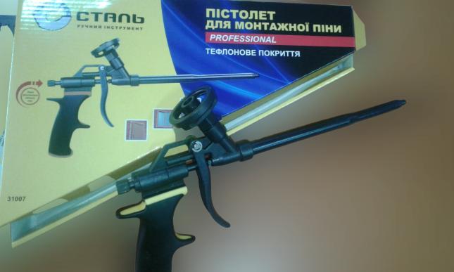 Пистолет  для пены Сталь FG-3107 полный тефлон