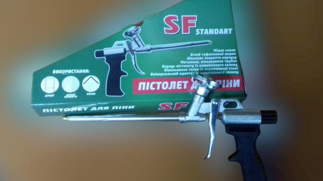 Пистолет SF Standart для монтажной пены