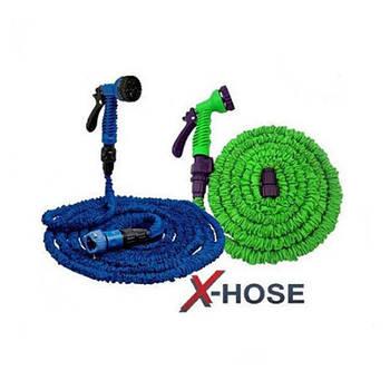 Шланг садовый поливочный X-hose 75 метров | Шланг с Водораспылителем | Зеленый