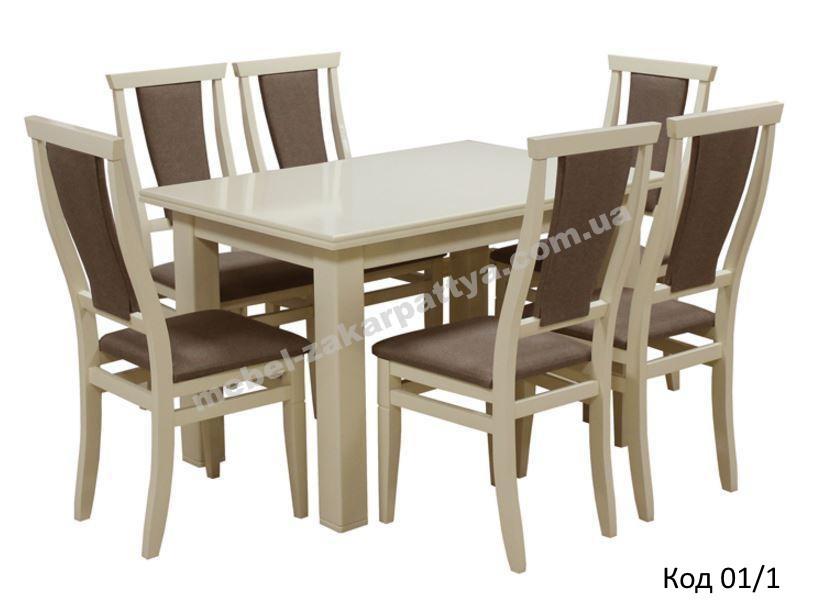 Комплект стол и стулья на кухню Код 01/1