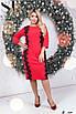 Платье костюмная ткань, кружево 50, 52, 54, фото 3