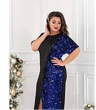 Вечернее платье большого размера  пайетка  №140 Б с 50 по 60  размер (мин)