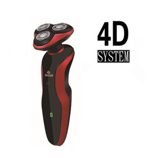 Триммер для бороды PRITECH RSM-1363 | Красный