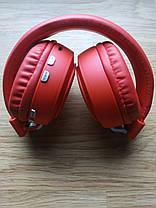 """ТОП ЦЕНА!!! Беспроводные наушники (полноразмерные Bluetooth) KARLER BASS boyi-70 """"Реплика"""", фото 3"""