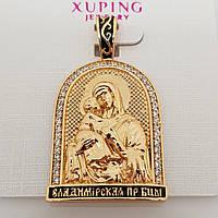Ладанка из медицинского золота. xuping
