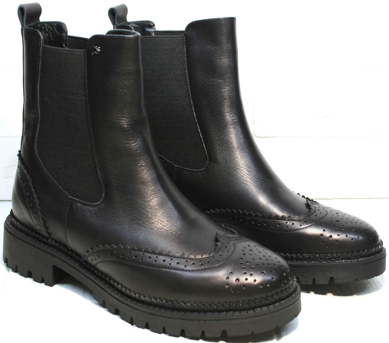 Кожаные ботинки челси женские. Высокие ботинки женские на низком каблуке Jina