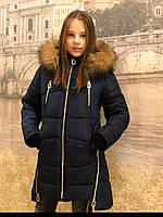 Детская одежда.  Пальто зимнее - Маргарет(синий)