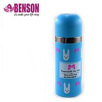 Вакуумный детский металлический термос Benson BN-55 350 мл   Голубой