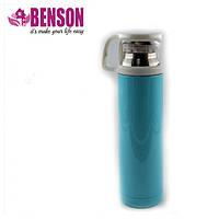 Вакуумный термос из нержавеющей стали Benson BN-45 450 мл | Голубой