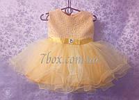 """Детское нарядное платье бальное """"малышка"""" (желтое) Возраст 1г. Опт и Розница, фото 1"""