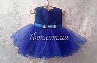 """Детское нарядное платье бальное 1-2 года """"малышка"""" (Синее), фото 1"""