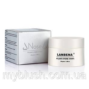 Очищающее средство Lanbena Nose от угрей и чёрных точек 30 g и полоски
