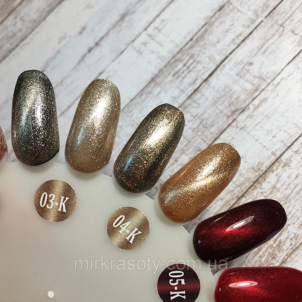 "Гель-лак TK Vip-product ""Кошачий Глаз"" 04-K, 8 мл"