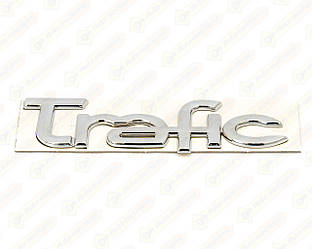 """Надпись """"TRAFIC"""" (задней двери) на Renault Trafic II2001->2014 — Auto France - BRN1509"""