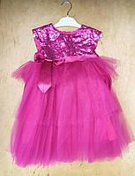 Платье на девочку хлопок, фатин, 5-6-7-8 лет,верх паетки, малиновый