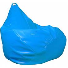 Кресло груша Фреш Голубой 120-90 см