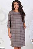 Стильне плаття (розмір 48-52) 0215-83, фото 2