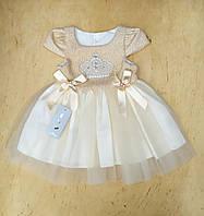 Платье на девочку двухнить, хлопок+фатин, 1-2-3-4 года, кремовое