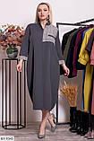 Стильное платье     (размеры 48-58) 0215-86, фото 3