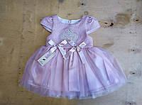 Платье на девочку двухнить, хлопок+фатин, 1-2-3-4 года, сиреневое
