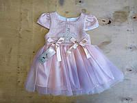 Платье на девочку двухнить, хлопок+фатин, 1-2-3-4 года, розовое