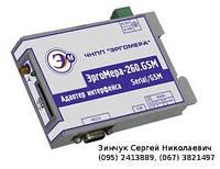 Модем сотовый, GSM модем