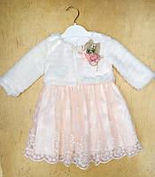 Платье на девочку интерлок, фатин, велсофт, 2-3-4-5 лет, персик