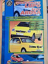VOLKSWAGEN LUPO  Модели 1998-2005гг.  SEAT AROSA  Модели с 1997г.   Руководство по ремонту