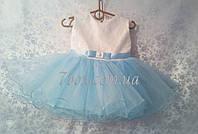 """Детское нарядное платье бальное """"малышка"""" (голубое) Возраст 1г. Опт и розница"""