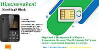Мобильный Телефон Nomi i248  Сим Карта+Пополнения Счета+Бесплатная Доставка от Lycamobile