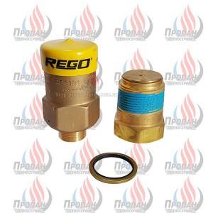 Запобіжний клапан Rego 3131