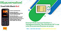 Мобильный Телефон Nomi i186  Сим Карта+Пополнения Счета+Бесплатная Доставка от Lycamobile