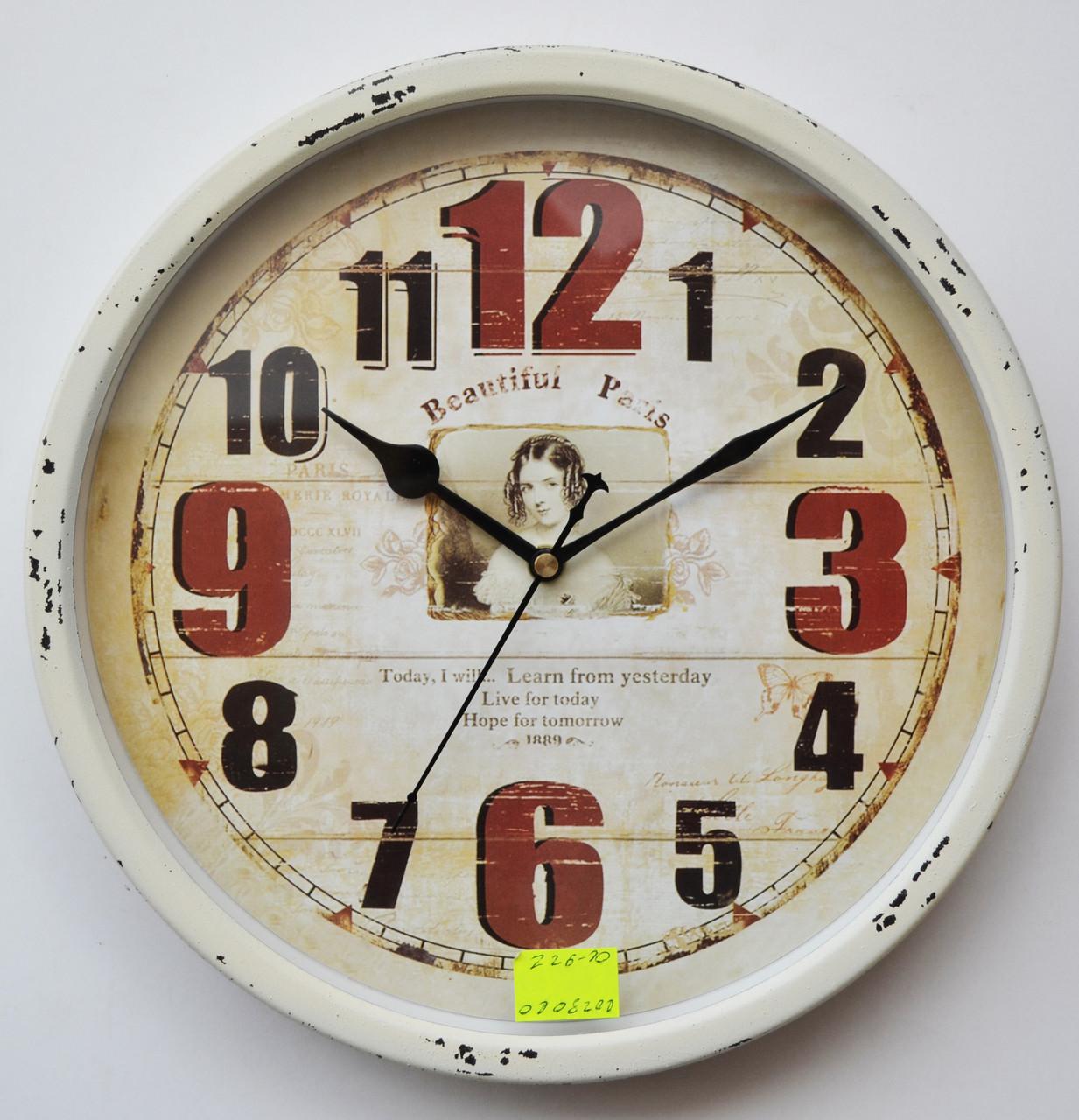 Элитные настенные часы 226-10