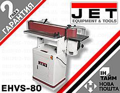 Станок для шлифования кантов JET EHVS-80 (1.1-2.9 Кв, 220-400В) (Кромкошлифовальный) 708449T M
