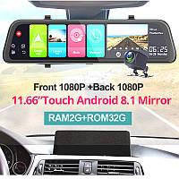 """Зеркало регистратор Phisung Z66 4 G, 12""""экран Android 8.1, видеорегистратор с навигатором и задней камерой"""