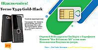 Мобильный Телефон Tecno T349 Gold Сим Карта+Пополнения Счета+Бесплатная Доставка от Lycamobile