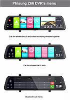 """Зеркало регистратор Phisung Z66 4 G, 12""""экран Android 8.1, видеорегистратор с навигатором, Car Assist, Adas A1"""