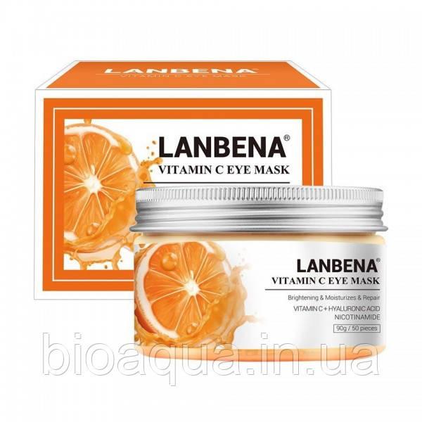 Патчи под глаза Lanbena Vitamin C Eye Mask с экстрактами апельсина и зеленого чая 50 штука