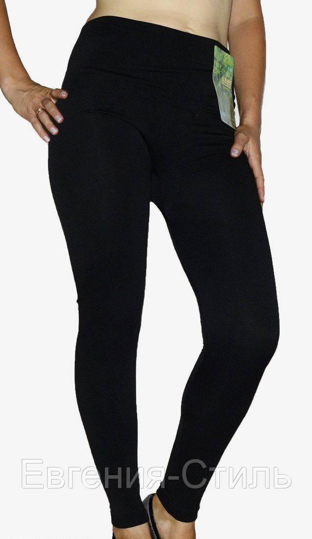 Лосины женские классические черные на байке. Без швов 44-54
