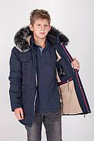 Детская зимняя красивая курточка на мальчика, очень теплая, водоотталкивающая р -10, 11,12,13 лет, синяя