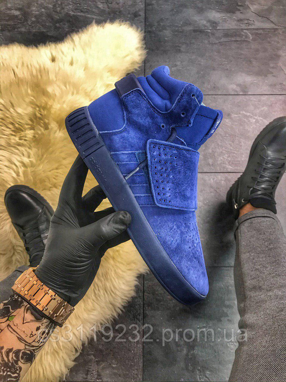 Мужские кроссовки Adidas Tubular (синие)