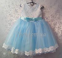 Нарядное детское платье бальное Эльза (голубое) Возраст 3-4года Опт и Розница, фото 1