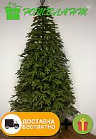 Елка литая Макаллан (зелёная) 1.5м
