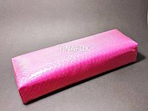 Подлокотник для маникюра, розовый