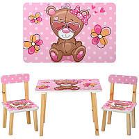 Детский столик со стульчиками 501-9, деревянный, 60-40см