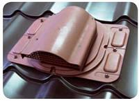 Аэратор, подкровельный вентилятор WIRPLAST  для любой металлочерепицы УНИВЕРСАЛЬНЫЙ