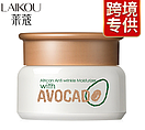 Интенсивно увлажняющий крем для лица Laikou Avokado с экстрактом авокадо 35 мл, фото 4